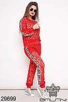 Спортивный женский костюм красный гипюровый