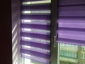 Жалюзи вертикальные и горизонтальные на окна