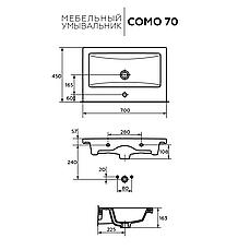 Тумба под раковину для ванной комнаты на ножках ВИСЛА Т8 (белая) с умывальником КОМО 70, фото 3