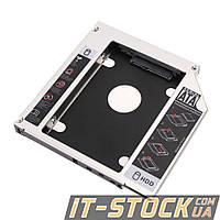 Optibay HDD в разъем DVD ноутбука SATA 9.5mm