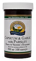 Перец, Чеснок, Петрушка (Capsicum & Garlic with Parsley) 100 капс. - NSP