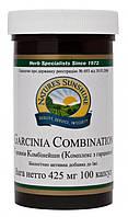 Комплекс с Гарцинией (Garcinia Combination) 100 капс. - NSP