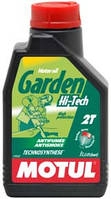 Масло для бензопилы , мотокосы , газонокосилки , культиватора 2Т полусинтетика MOTUL GARDEN 2T HI-TECH (1L)