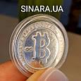 Серебряная монета Биткоин - Биткоин сувенир серебряный - Биткоин криптовалюта сувенирная монета даим. 26 мм, фото 6