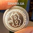 Серебряная монета Биткоин - Биткоин сувенир серебряный - Биткоин криптовалюта сувенирная монета даим. 26 мм, фото 4