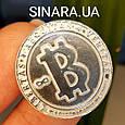 Серебряная монета Биткоин - Биткоин сувенир серебряный - Биткоин криптовалюта сувенирная монета даим. 26 мм, фото 2