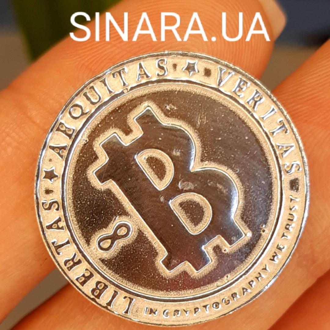 Серебряная монета Биткоин - Биткоин сувенир серебряный - Биткоин криптовалюта сувенирная монета даим. 26 мм