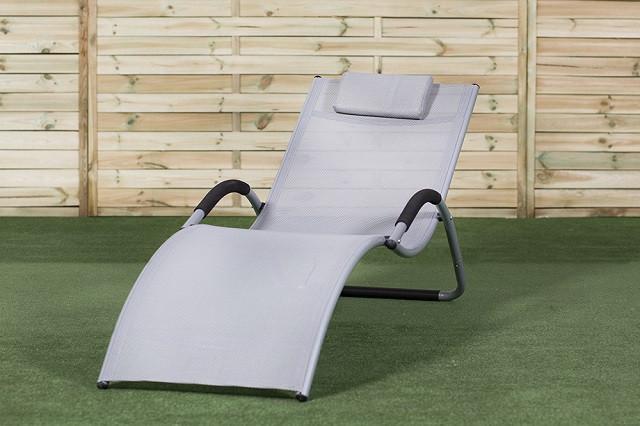 Лежак пляжный алюминиевый серый