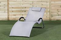 Лежак пляжный алюминиевый серый, фото 1