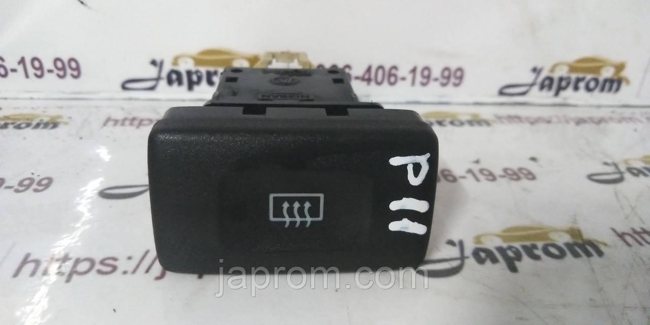 Кнопка обогрева заднего стекла Nissan Primera 11 1996-2001 г.в