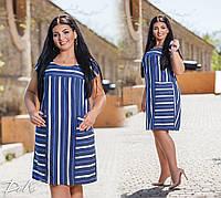 42f87e328e758d4 Новинка!!! Элегантное, женское, летнее платье с карманами принтом больших  размеров