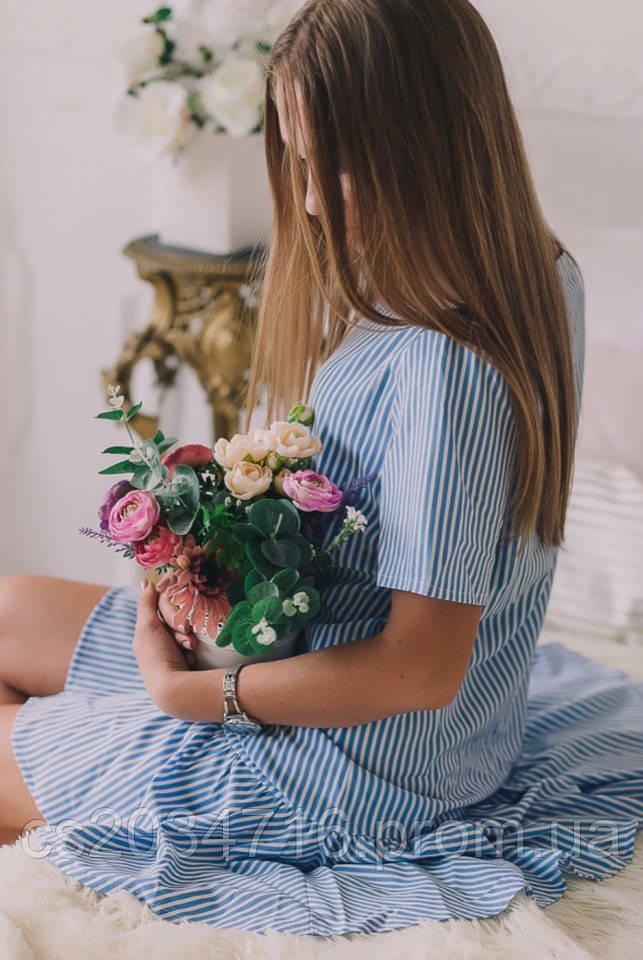 Нежное стильное платье  с рюшами