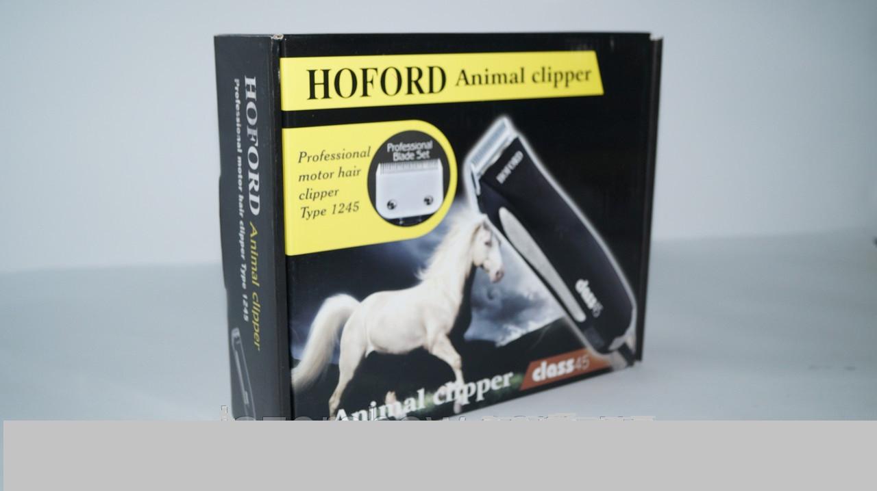 """Машинка профессиональная для стрижки животных """"HOFORD"""". Класс 45."""