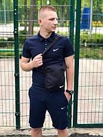 Комплект мужской Nike Футболка поло + Шорты + Барсетка | Спортивный костюм мужской летний Найк темно-синий