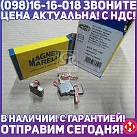 ⭐⭐⭐⭐⭐ Ремкомплект, стартер (пр-во Magneti Marelli кор.код. AMS0017)