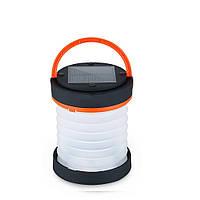 Сложный фонарь SUNROZ Solar Camping Lantern для путешествий на солнечной батарее Черно-оранжевый (SUN4347)