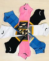 Носки спортивные летние сетка хлопок Nike Турция размер 36-40 ассорти