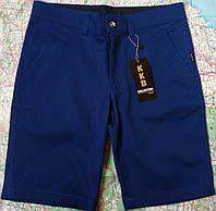 Мужские стрейч котоновые бриджи, шорты 28 размер Турция