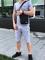 Футболка + Шорты + Барсетка! Спортивный костюм мужской летний в стиле Nike Grey, фото 1