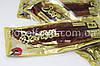 Угорь в Соусе  Унаги Кабаяки  Жареный Замороженный   (1 филе 350 грамм.), фото 5