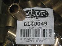 ⭐⭐⭐⭐⭐ Втулка стартера (пр-во Cargo) B140049