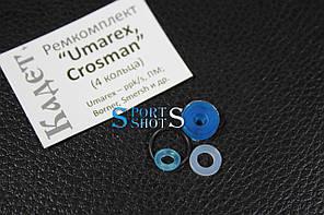 Ремкомплект Кадет до пістолета Crosman, Umarex (4 кільця)