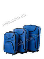 Чемоданы - Комплект чемоданов из 3-х шт Back Pack