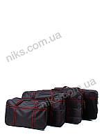 Сумки дорожные на колесиках, Комплект из 4-х сумок Back Pack