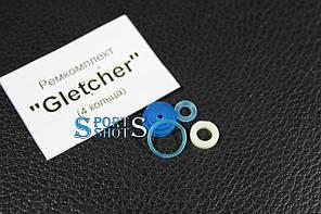 Ремкомплект Gletcher (4 кільця)