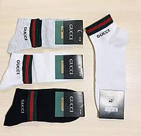 Носки летние с сеткой хлопок, укороченные Gucci Турция, размер 36-40
