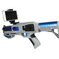 Игровой bluetooth пистолет виртуальной реальности AR Game Gun G14 для смартфона Дополненная реальность, фото 1
