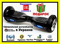 ГИРОСКУТЕР SMART BALANCE 6,5 BLACK (ЧЕРНЫЙ) МАКСИМАЛЬНАЯ КОМПЛЕКТАЦИЯ