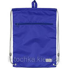 Сумка для обуви с карманом kite education 601m-36 smart.Гол.