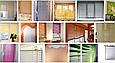 Жалюзи вертикальные и горизонтальные на окна, фото 10