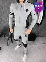 1fcba640a253bd Мужской серый спортивный костюм   Чоловічій сірий спортивний костюм  (репліка)
