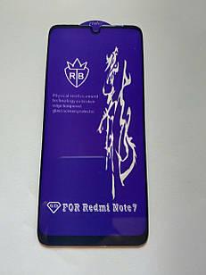 Захисне скло 6D для Xiaomi Redmi Note 7 / note 7 Pro Full Glue Чорне