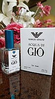 Мужская парфюмерия Giorgio Armani Acqua di Gio (армани аква ди джио) тестер 50 ml Diamond ОАЭ (реплика)