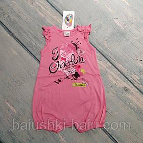 Песочник нарядный на лето для девочки, р. 68 ТМ Garden Baby