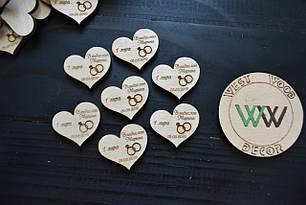 Свадебные фишки с именами и датой, бирки, презент гостям, пригласительные, валюта для конкурсов, призы.