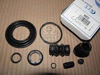 ⭐⭐⭐⭐⭐ Ремкомплект, тормозной суппорт D4538 (пр-во ERT) 400525
