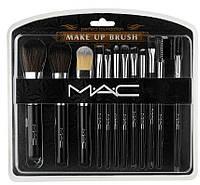 Набор кистей для макияжа MAC Make Up Brush (12 шт)
