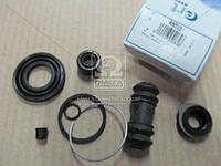 ⭐⭐⭐⭐⭐ Ремкомплект, тормозной суппорт D4527 (производство  ERT)  400515
