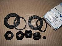 ⭐⭐⭐⭐⭐ Ремкомплект, тормозной суппорт D4577 (производство  ERT)  400665