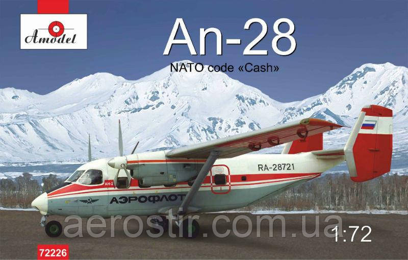 Ан-28 1/72 Amodel 72226