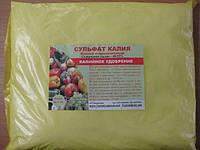 Удобрение Сульфат калия (калий сернокислый), фасовка 1кг.