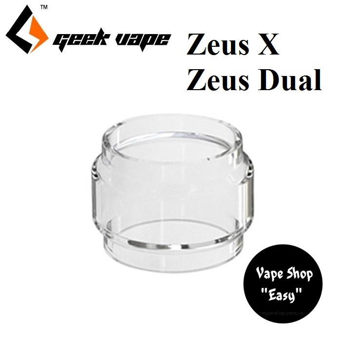Сменная колба для  GeekVape Zeus X, Dual RTA Bubble Glass 5.5 мл Оригинал.