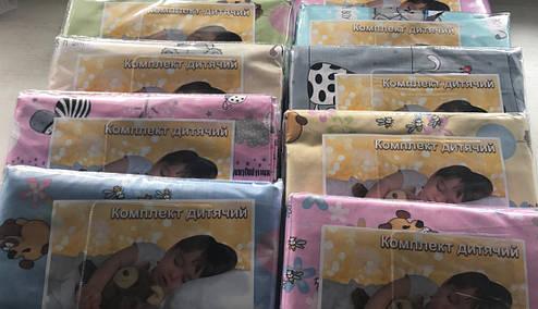 Постельное бельё детское для младенцев 110*140 хлопок (2151) TM KRISPOL Украина, фото 2