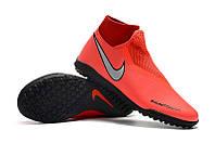 Футбольные сороконожки Nike Phantom Vision Academy DF TF Bright Crimson/Metallic Silver, фото 1