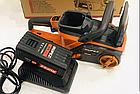 Аккумуляторная цепная пила Rupez RCS-40Li С АКБ и зарядным устройством, фото 4