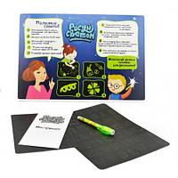 Набор для творчества Freeze lisht Рисуй светом А3 световой планшет интересный подарок для ребенка